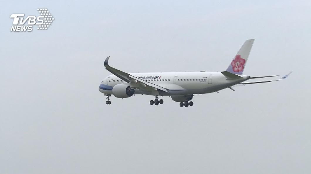 關島中華總會向華航申請人道包機。(圖/TVBS資料畫面) 人道包機11日自關島搭載乘客來台 衛福部已同意