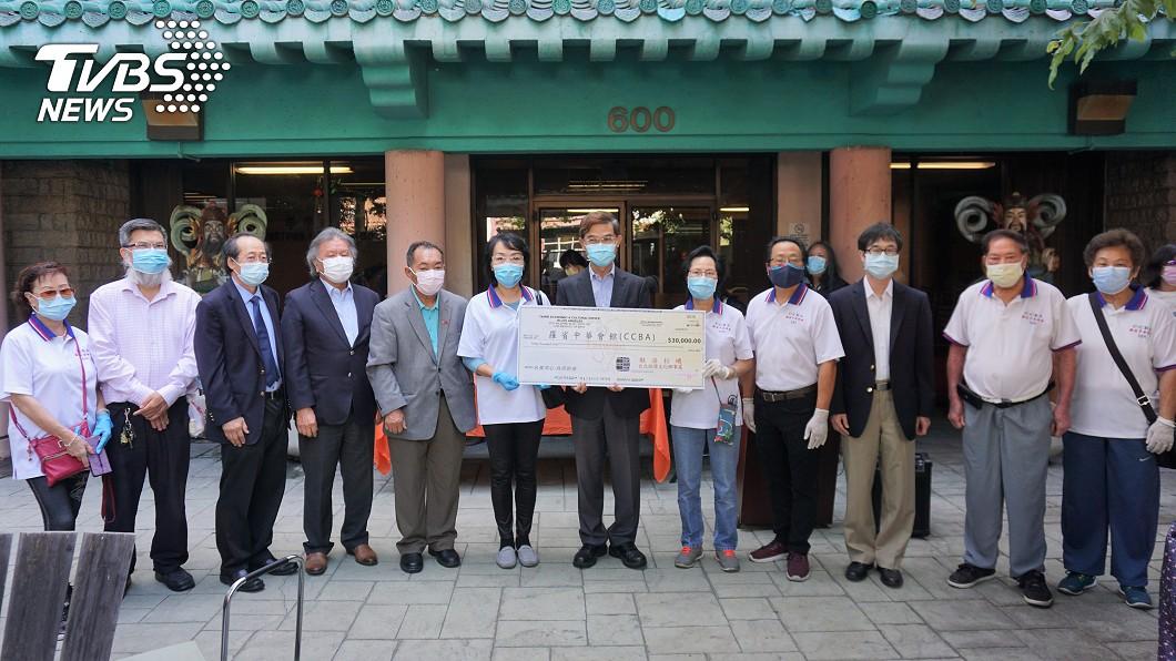駐洛杉磯辦事處捐款3萬美元給傳統僑社「羅省中華會館」。(圖/中央社) 疫情影響生活 駐洛杉磯處捐款助華埠長者