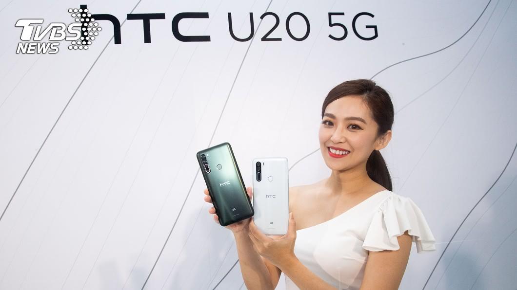 宏達電今天宣布推出2款新機。(圖/中央社) 宏達電宣布推出新機 首款台灣製造5G手機8月問世