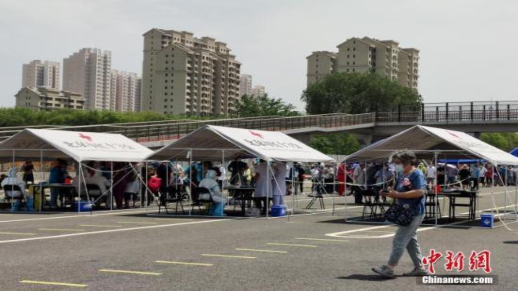 圖/翻攝自 中新網 北京防疫上調為二級 六天累計確診137例