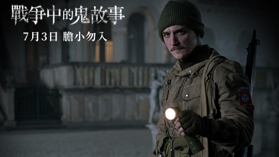 電影《戰爭中的鬼故事》7月3日領先全球上映。(圖/翻攝自采昌國際多媒體臉書) 《蝴蝶效應》導演回歸 重建二戰莊園挑戰恐怖故事