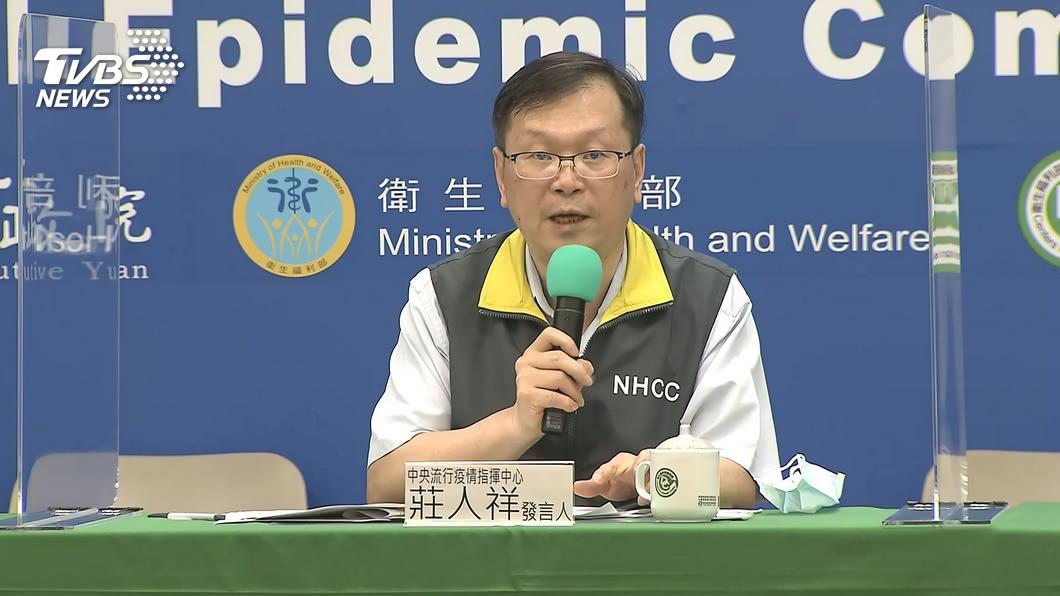 疫情指揮中心發言人莊人祥。(圖/TVBS資料畫面) 依國際慣例 日籍女學生案不列台灣病例