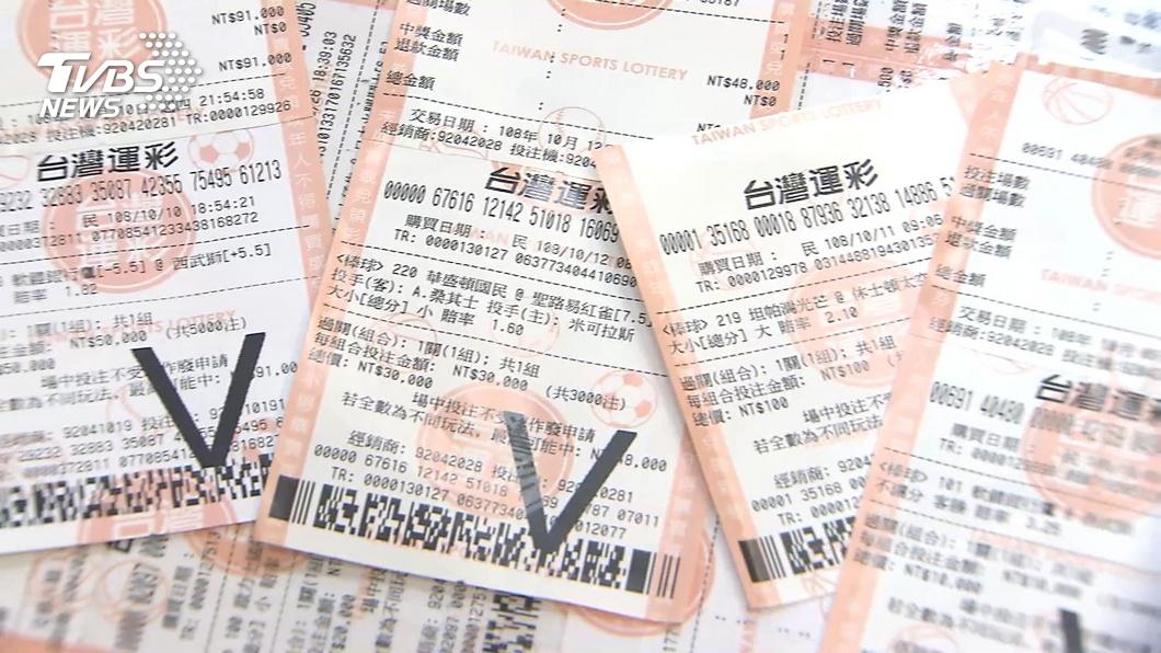 台灣運彩。(圖/TVBS資料畫面) 紓困金買運彩「2天賺10萬」 網友:要繼續拚嗎