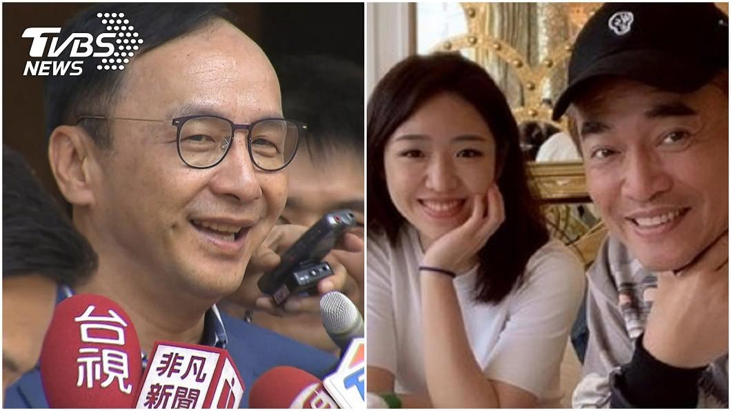 圖/TVBS資料照、吳宗憲臉書 外甥成吳宗憲女婿!朱吳結親家 朱立倫回應了