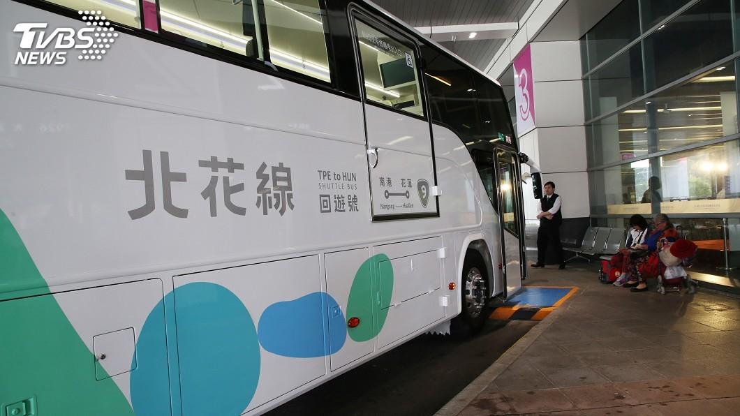 國道客運北花線。(圖/中央社) 連假搭客運到宜花最多省75分鐘 憑票租車享優惠