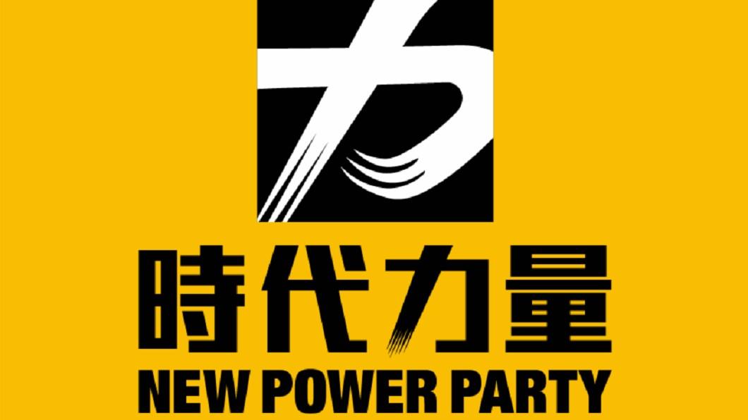 (示意圖/翻攝自 時代力量 New Power Party 臉書 ) 黨代表大會前暴增「大量人頭黨員」 時力:暫停受理申請