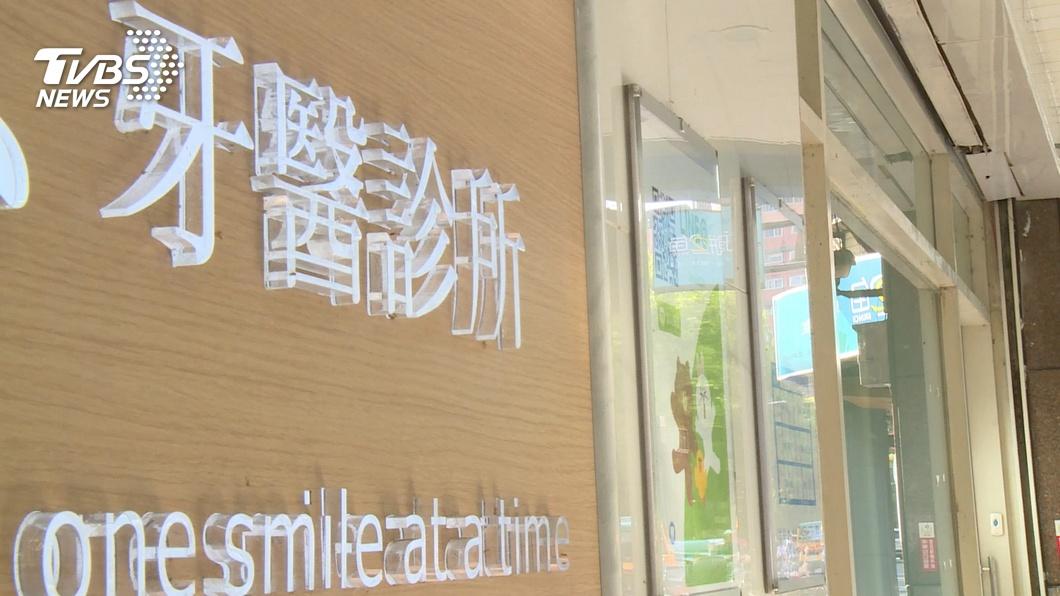 圖/TVBS 女控11萬陶瓷貼片「齒歪」 診所澄清:願幫修正
