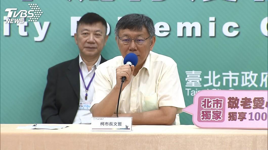 台北市長柯文哲。(圖/TVBS) 北市敬老卡搭三倍券加碼1千 下波對象高中職生