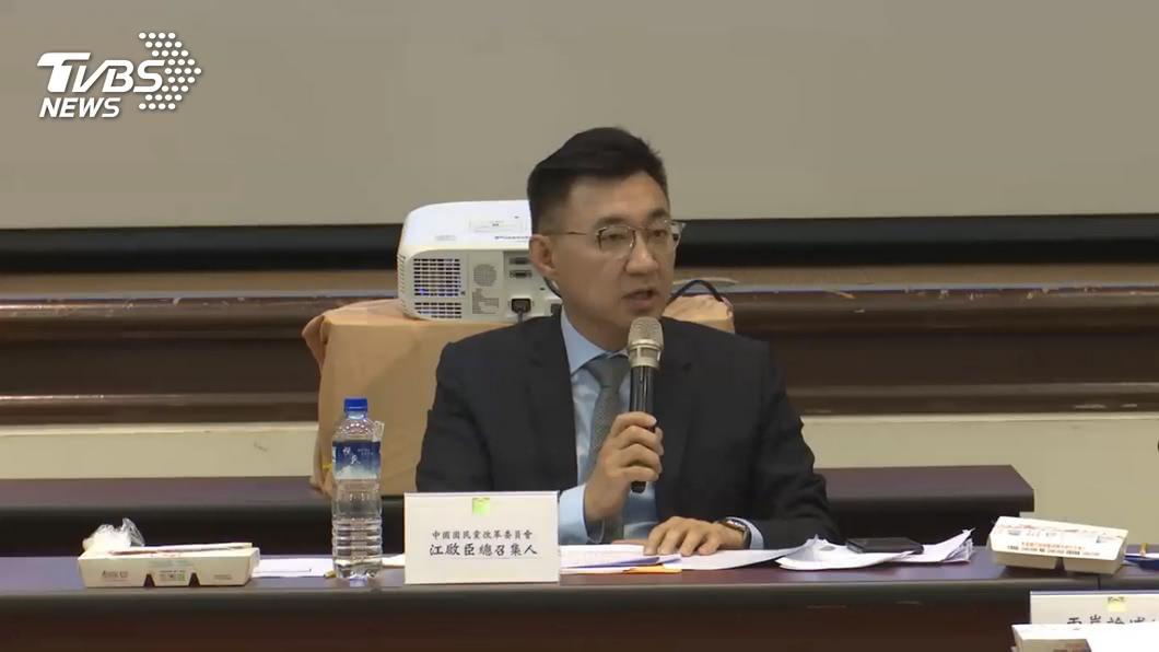 國民黨主席江啟臣。(圖/TVBS) 兩岸論述遭質疑 江啟臣:將聽取意見做充分討論