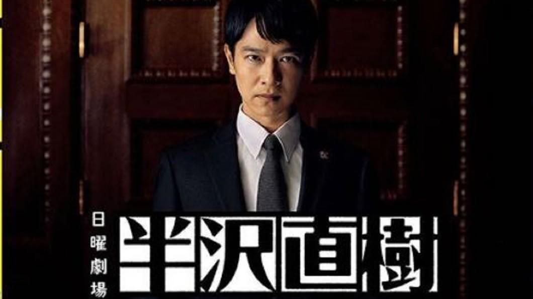 圖/翻攝自hanzawa_naoki_tbs IG 《半澤直樹》續集確定開播! 7/19加長版會粉絲