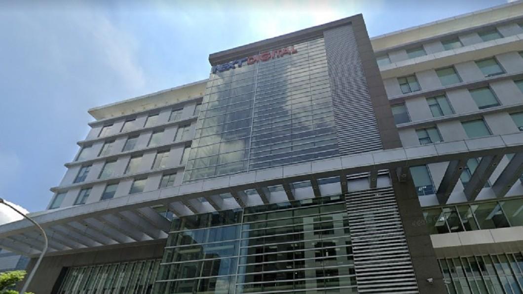 台灣蘋果日報。(圖/翻攝自Google Map) 終止出售台灣蘋果日報 壹傳媒董事:不符公司利益