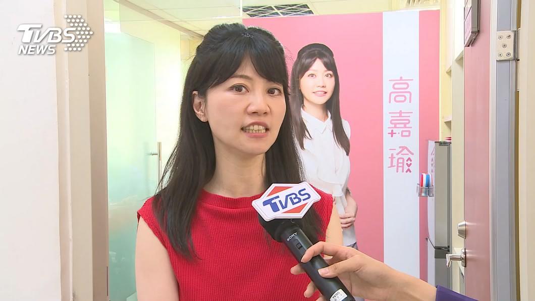 民進黨立委高嘉瑜。(圖/TVBS) 房貸8萬+租金3萬 高嘉瑜:年輕人北市買房很辛苦