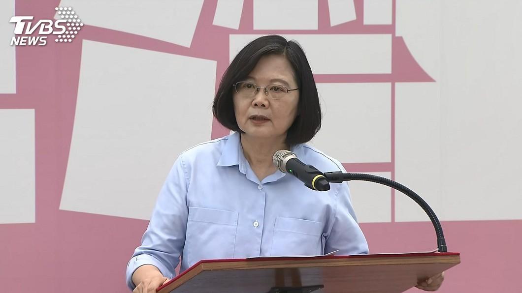 總統蔡英文。(圖/TVBS) 蔡總統重申釣魚台主權 籲各方停止單邊作為