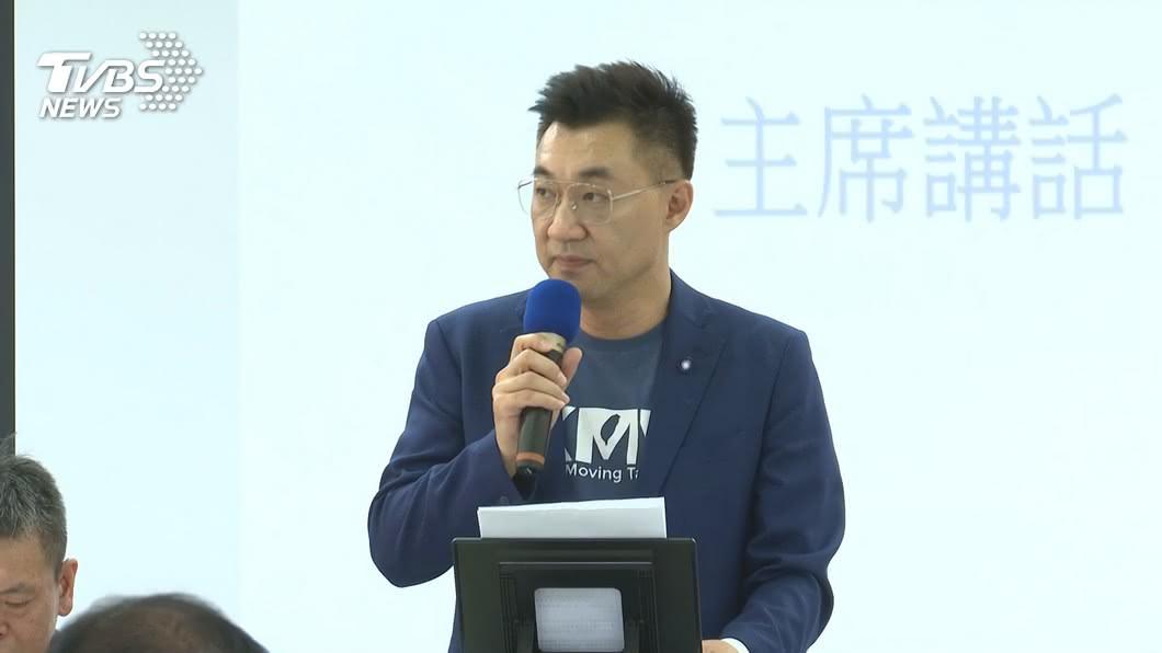 國民黨黨主席江啟臣。(圖/TVBS) 黨產釋憲結果28日公布 江啟臣:不會任人宰割