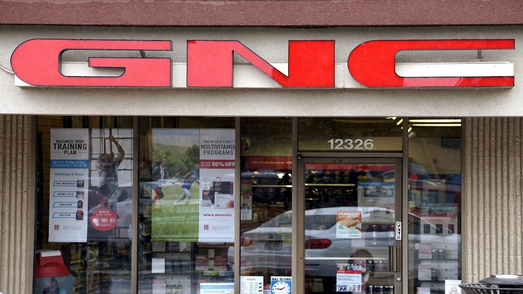 圖/達志影像路透 迪士尼重開恐生變 保健食品廠GNC破產
