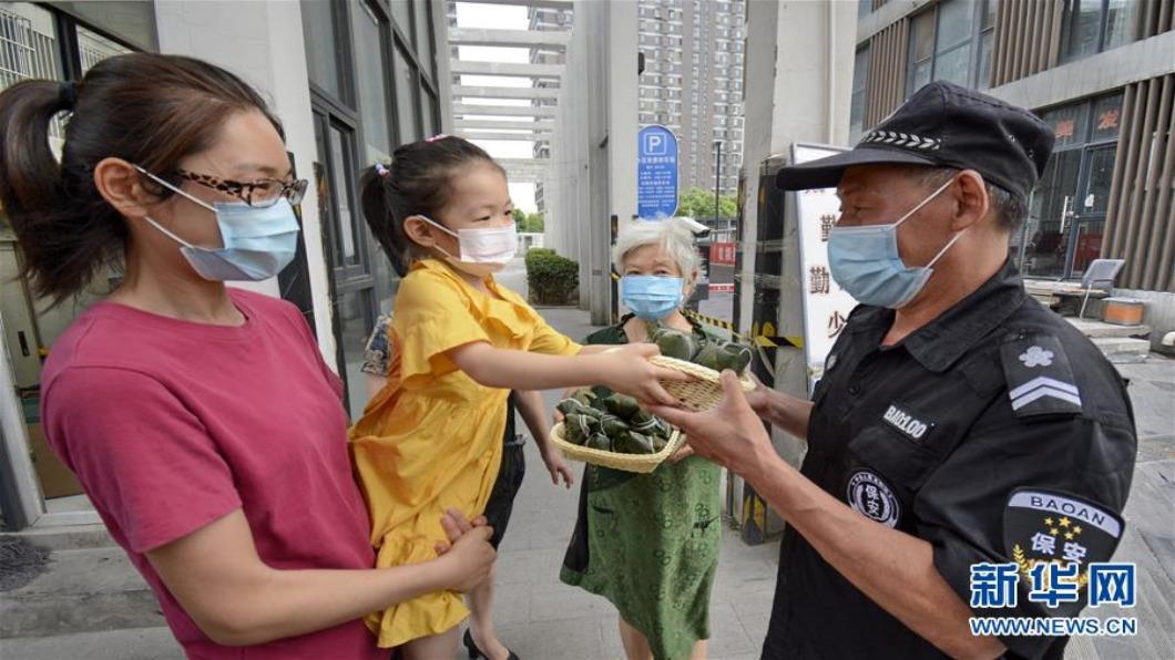 圖/翻攝自新華網 疫情攪局!北京「最悶端午」禁跨省旅遊