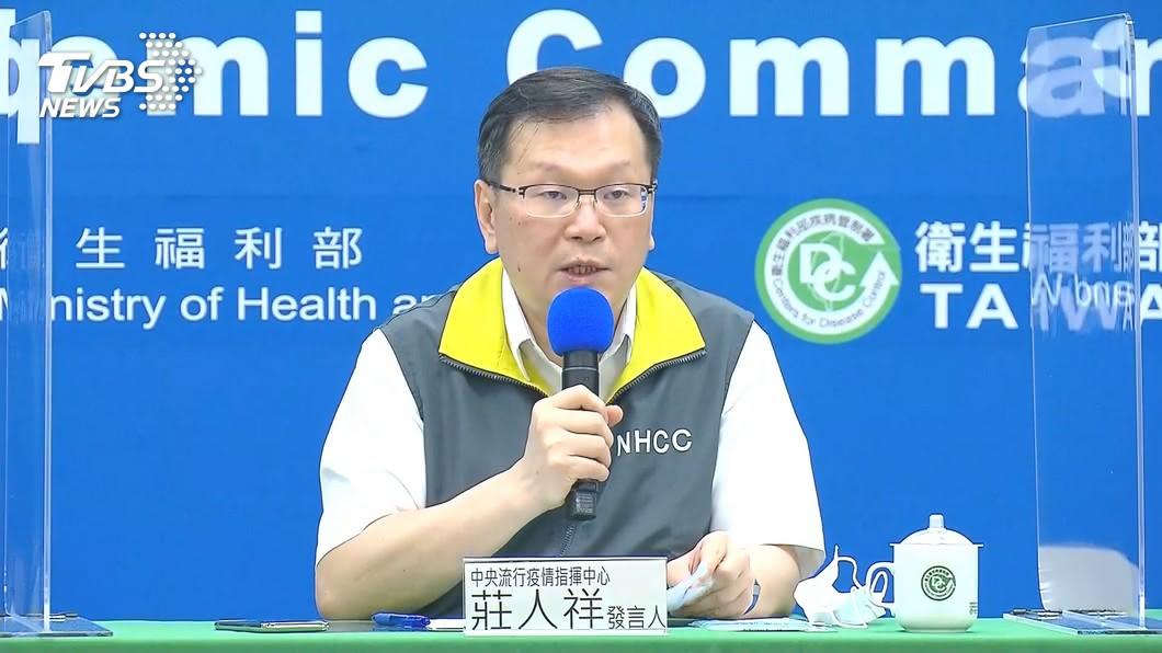 疫情指揮中心發言人莊人祥。(圖/TVBS) 日籍女學生接觸者僅列123人 指揮中心說原因