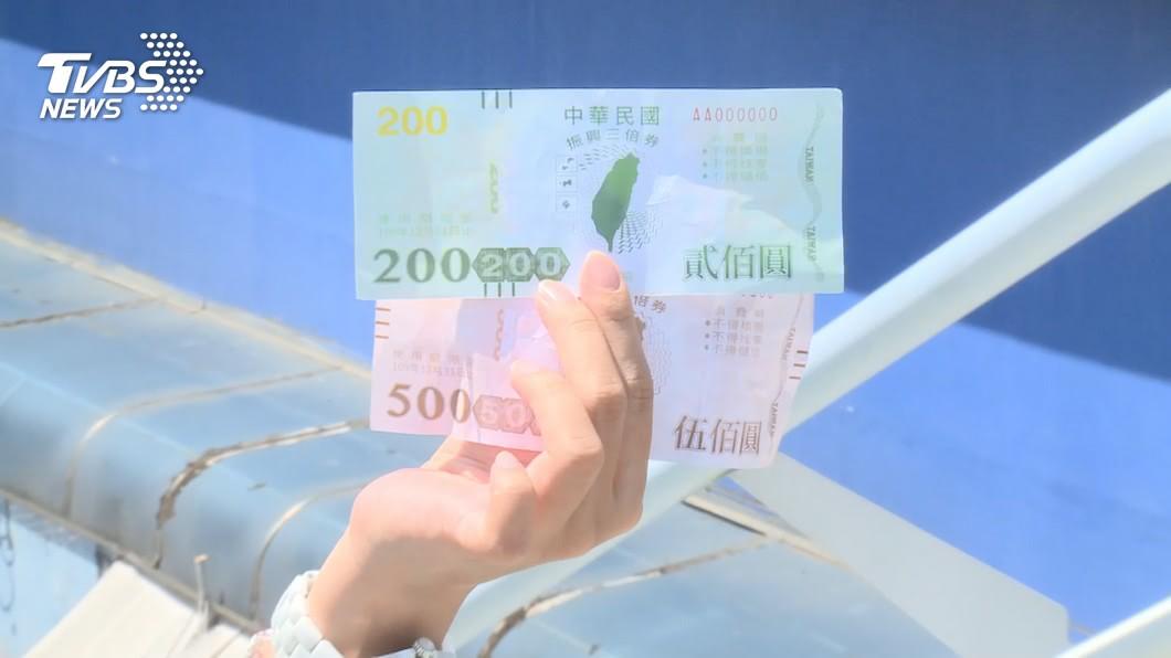 振興三倍券7月上路。(圖/TVBS) 7月10大新制看過來!振興三倍券7/1起開放預購