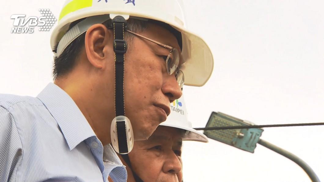 (圖/TVBS) 大巨蛋爭議記者會延期 柯文哲改至下週說明