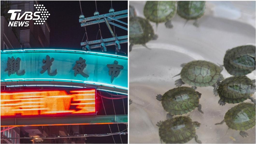(示意圖,與事件無關。圖/TVBS) 夜市撈烏龜5人買20網…結帳1千元傻眼 消保處回應了