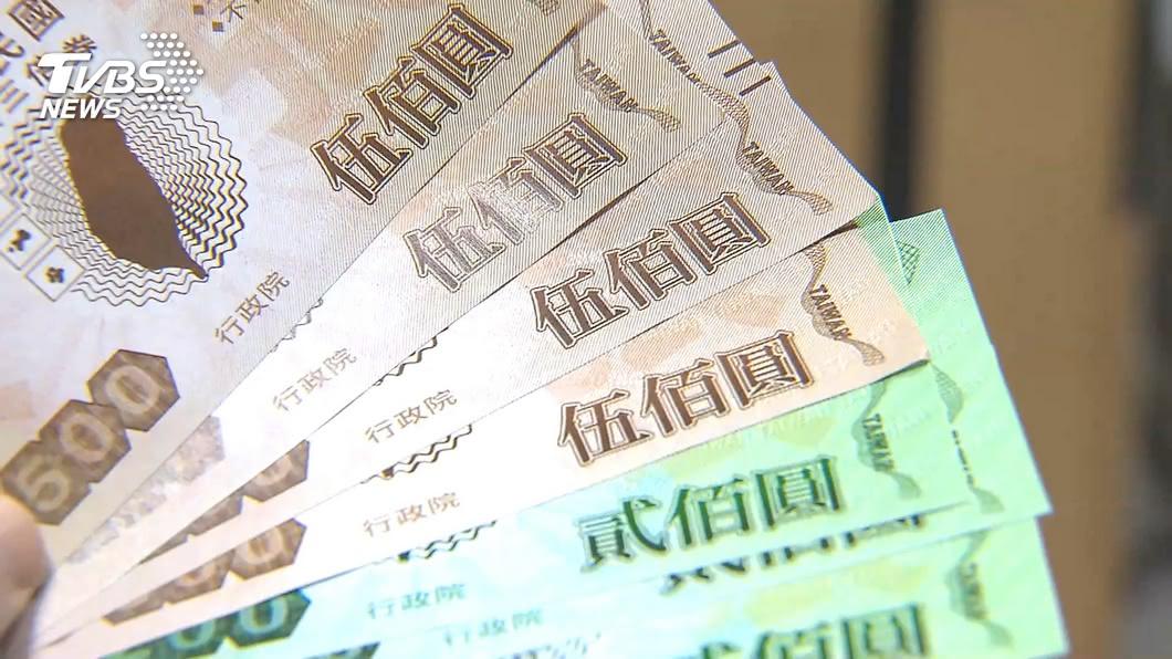 三倍券今早上開放預購。(圖/TVBS) 三倍券預購9時上線! 經濟部:建議多看多比較