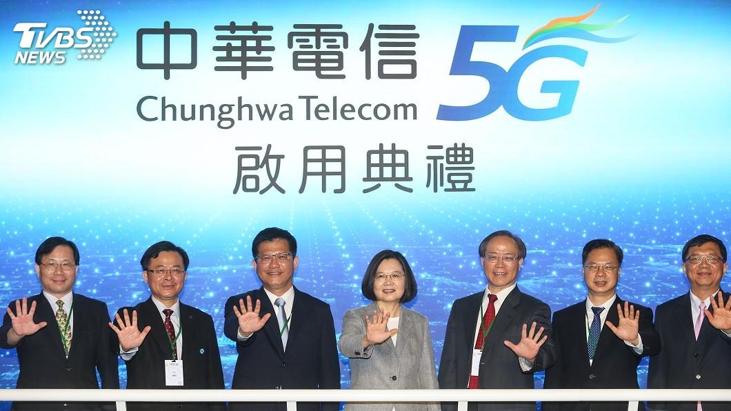 中華電信今天開台5G。(圖/中央社) 中華電開台5G 董座謝繼茂:3年建萬座基地台