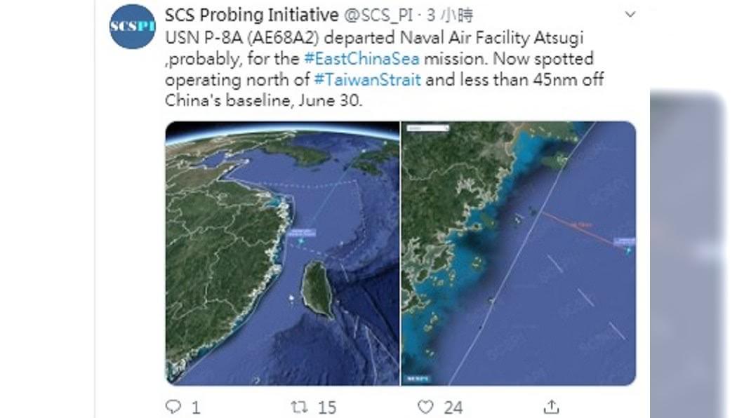 美軍一架P-8A反潛機自日本美軍厚木基地出發,通過台灣海峽後,前往南海執行任務。(圖/翻攝自SCS Probing Initiative推特) 港區國安法草案通過敏感時刻 美軍機穿越台灣海峽