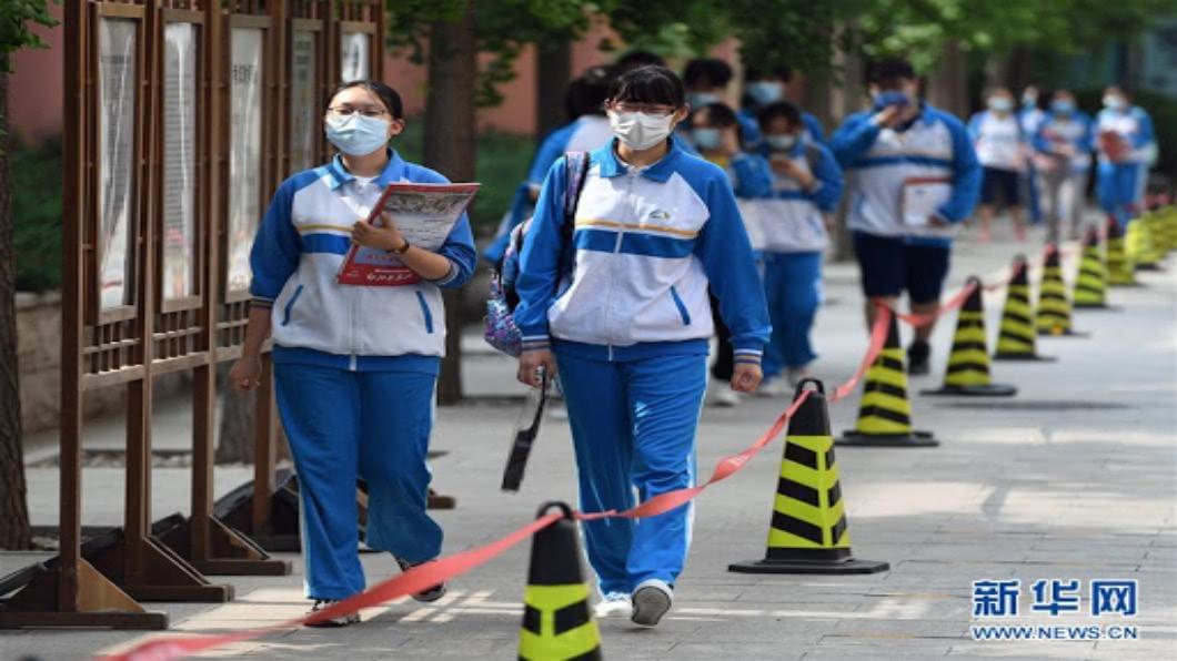 北京高考7/7如期登場 隔離考生安排備用考場