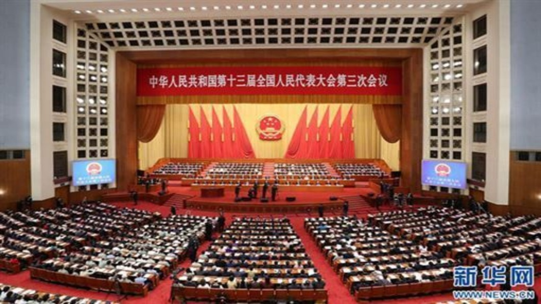 圖/翻攝自 新華網 港區國安法即日納基本法附件三 擬七一頒布生效