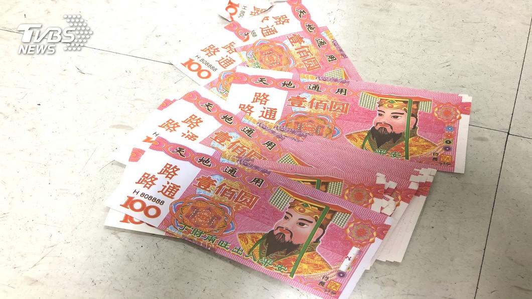 網購「偽鈔」被騙! 下單包裹驚見「整疊冥鈔」