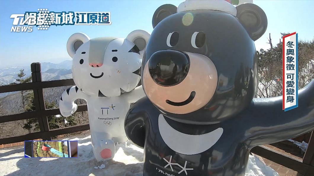 延續平昌冬奧經濟 江原道推吉祥物2.0版