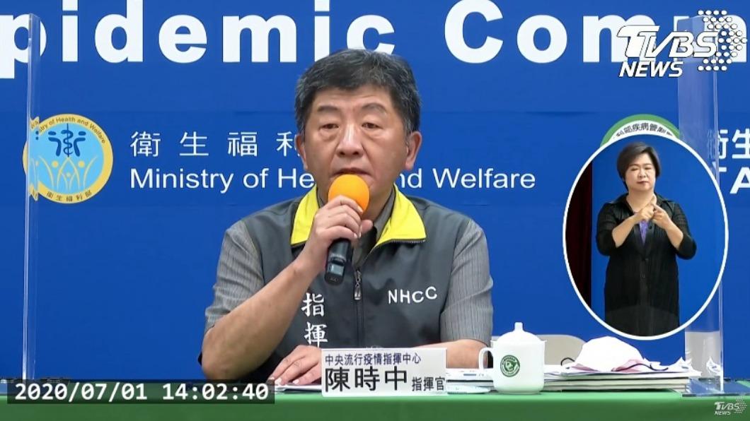 衛福部長陳時中。(圖/TVBS) 連續6天0確診剩2人住院 新冠肺炎確診維持447例