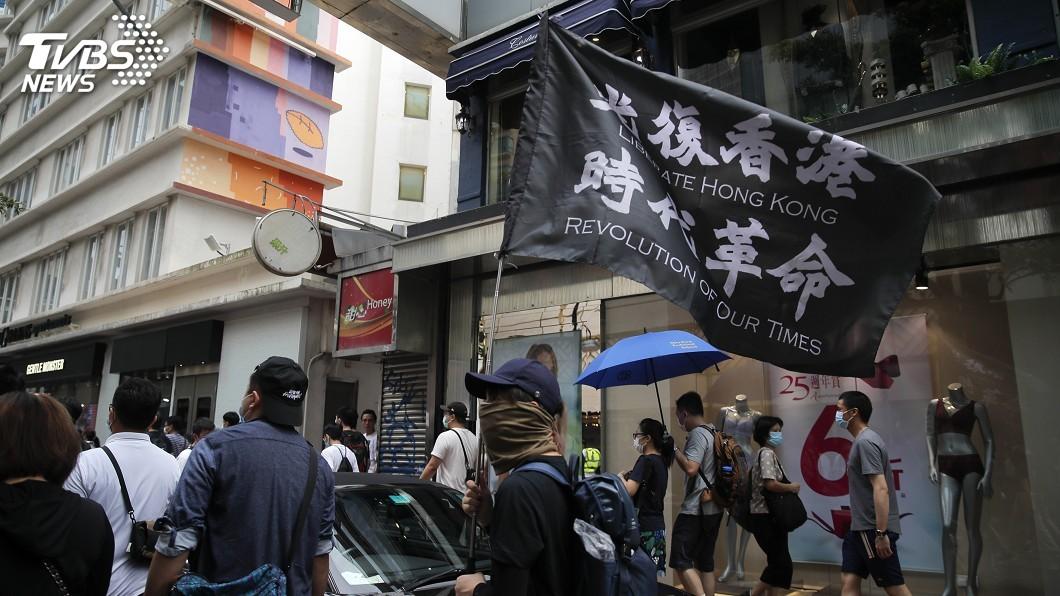 港人上街示威遊行。(圖/達志影像美聯社) 國安法是遲早的事 港人盼在台延續國際戰線