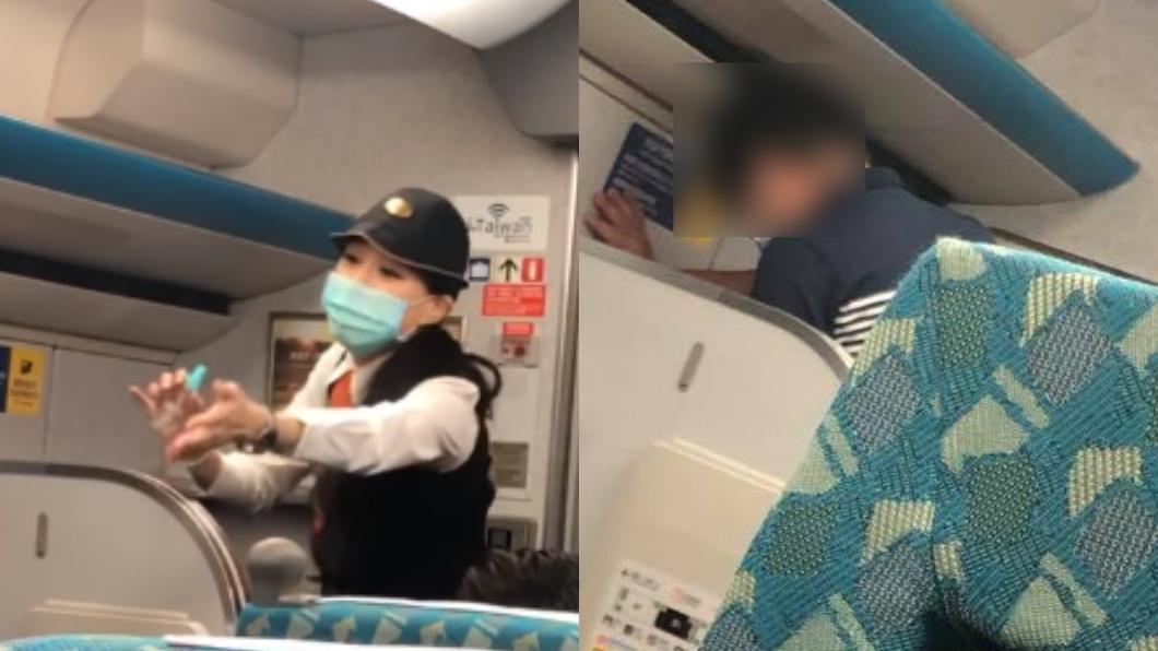 真的是太沒水準了!(圖/翻攝自爆料公社) 高鐵車廂傳出水聲!乘客轉頭「醉漢在小便」:行李全遭殃