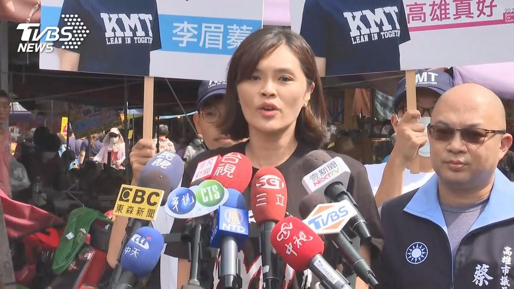 國民黨高雄市長補選候選人李眉蓁。(圖/TVBS) 「我與韓國瑜完全不同」 李眉蓁:我就是我