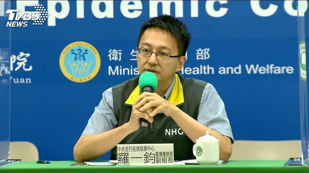 醫療應變組副組長羅一鈞。(圖/TVBS) 今新增14例境外移入 指揮中心14時記者會說明