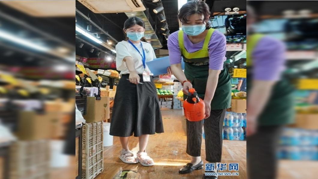 圖/翻攝自 新華網 北京疫情進入善後階段 新發地市場展開大消毒