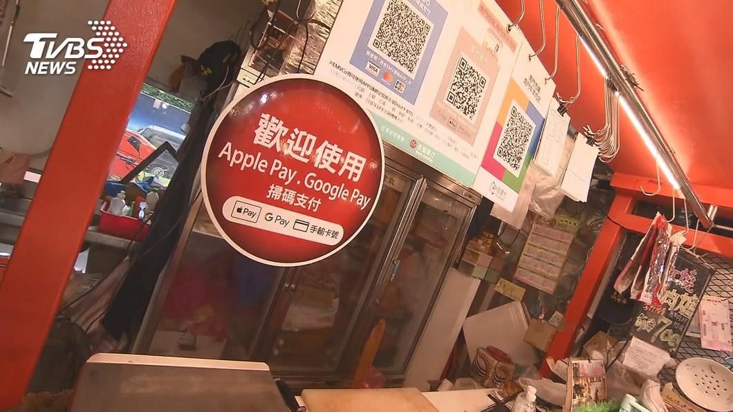 示意圖/TVBS 快訊/嗶經濟夯! 電子支付會員8月突破千萬人