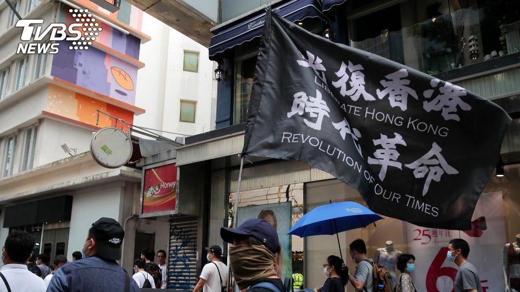 圖/達志影像美聯社 快訊/港府聲明 「光復香港、時代革命」涉港獨觸法
