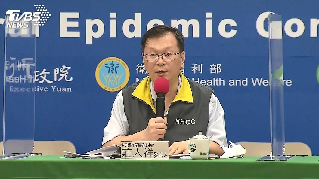 中央流行疫情指揮中心發言人莊人祥。(圖/TVBS) 台灣儲備逾300支瑞德西韋 夠55名重症者用