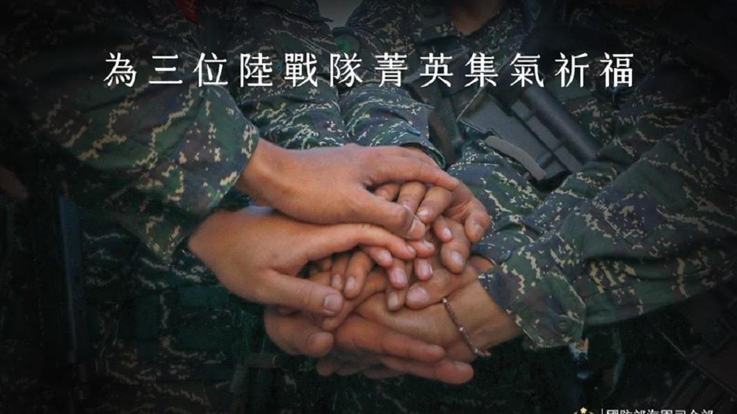 海軍陸戰隊在臉書PO文集氣祈福。(圖/翻攝自中華民國海軍臉書) 「陸戰隊員絕不拋棄同袍」 海軍PO文籲為陸戰菁英祈福