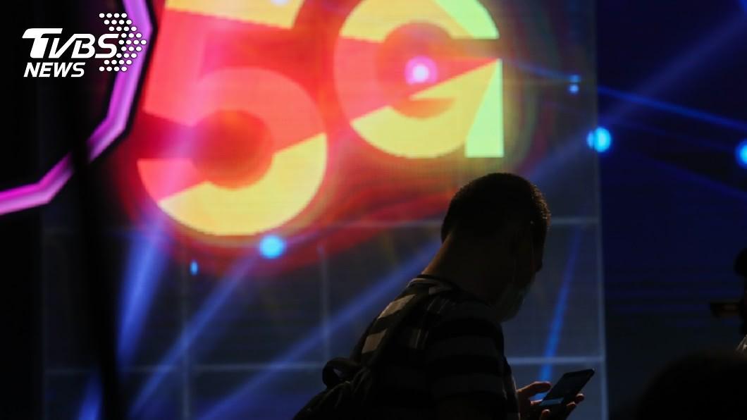伴隨5G時代來臨,資安將是新亮點產業。(圖/中央社) 5G開台 法人:資安是台灣下一個亮點產業