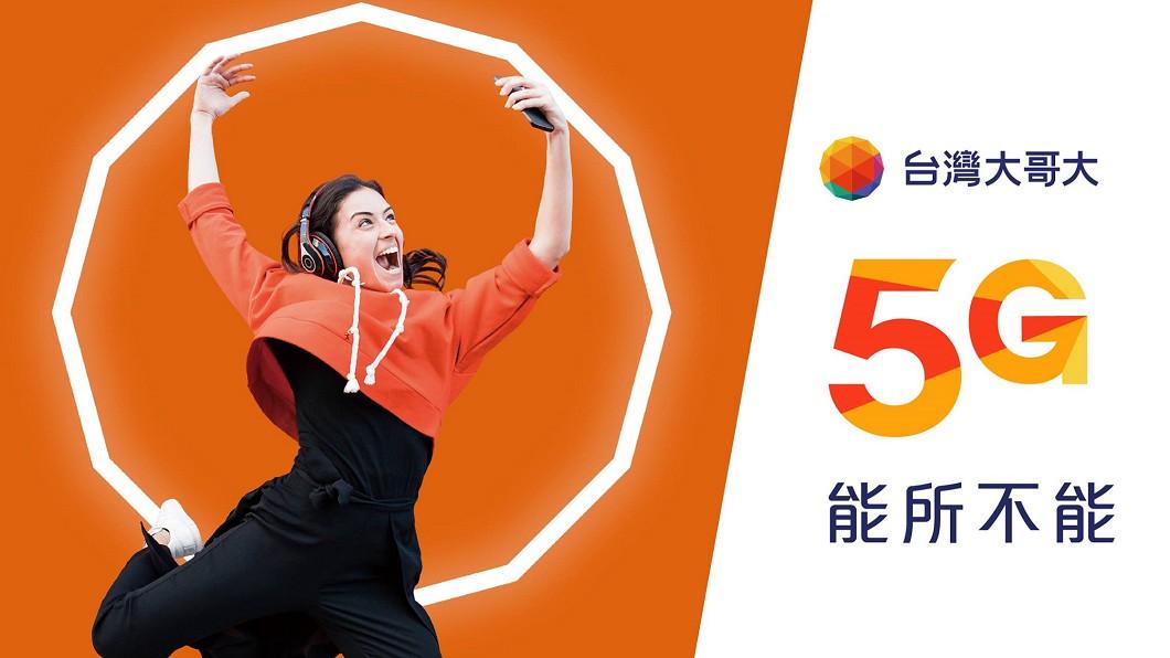 圖/翻攝自台灣大哥大 Open Possible臉書 快訊/創首例!5G開台才3天 台灣大急調整資費
