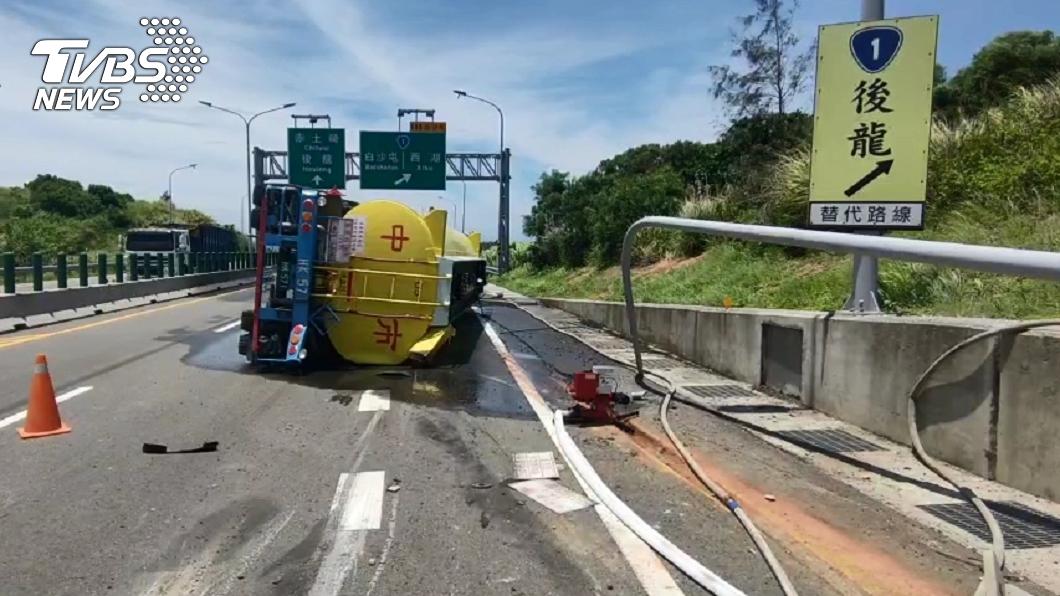 一輛載有鹽酸的槽車在西濱快速道路翻覆,消防人員現場灑水稀釋戒護。(圖/TVBS) 西濱化學槽車翻覆 鹽酸外洩消防急灑水戒護