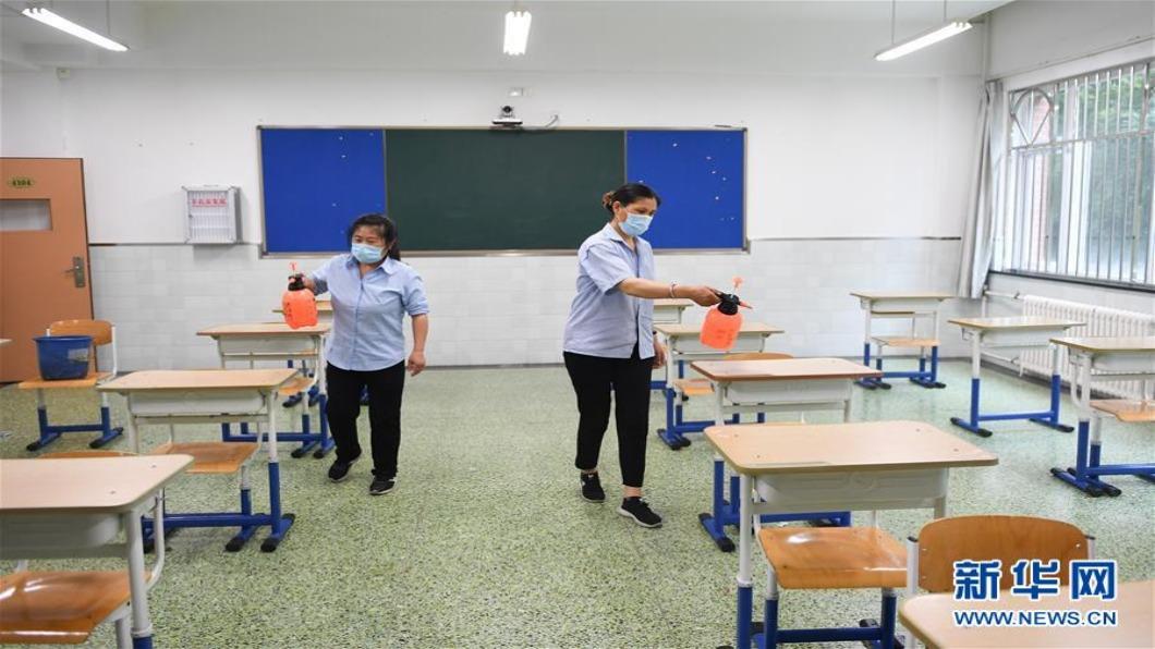 圖/翻攝自 新華網 遲了一個月 中國大陸高考.千萬考生7/7上場應試