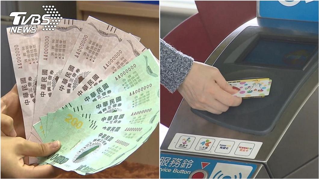 (圖/TVBS資料畫面) 她爆「三倍券綁悠遊卡最笨瞎到極點」 名嘴傻眼:天啊