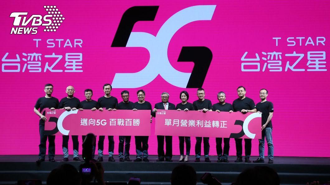 台灣之星加入5G行列。(圖/中央社) 台灣之星展開5G布建 逾萬人預約吃到飽