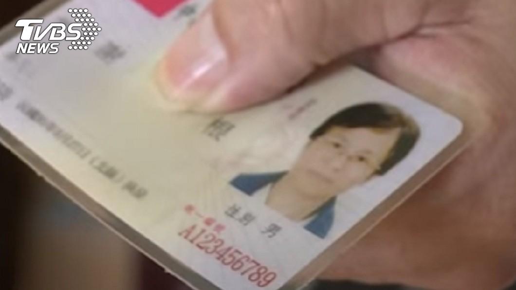 男子的身分證字號是「A123456789」。(圖/TVBS資料畫面) A123456789真有其人 冤跑法院20年:別整我