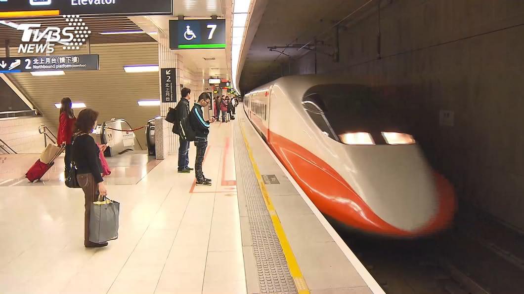 (圖/TVBS) 高鐵通過薪資調整案 董事長年收估少200萬元
