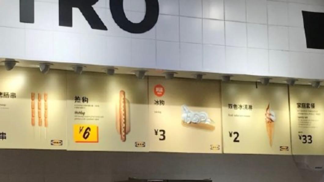 北京IKEA推新品「冰狗」 陸網友:口感特別
